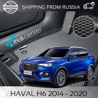 Car Mats EVA for Haval H6 2014-2020 set of 4x mats and jumper tunnel/Eva mats car