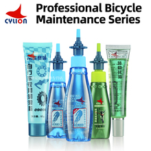 CYLION Bicycle Chain Lubricant Lube Oil 60ml Mountain Bike Road Cycling Cleaning Sport Outdoor Aerobic Exercise Moto Bicycle Oil