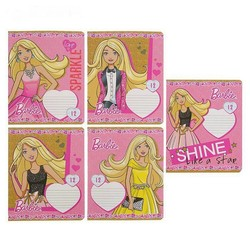 Notebook Barbie 12 sheets ruler