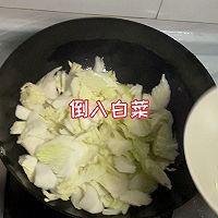 快手菜之醋熘白菜的做法图解4
