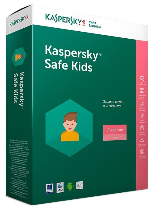 Kaspersky Safe Kids Russian Edition Base License 1 User 1 Year Bag Loading