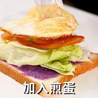 紫薯三明治的做法,小兔奔跑轻食简餐教程的做法图解4