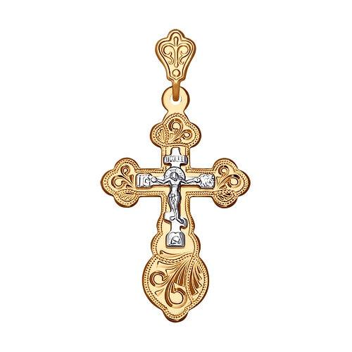 Orthodox Cross Engraved SOKOLOV
