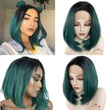 Pelucas cortas y rectas para mujeres negras, pelo sintético con encaje frontal de 14 pulgadas, ombré color verde, para Cosplay