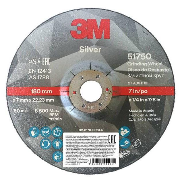 Circle Grinding 3 M 51750