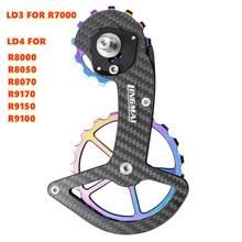 Desviador trasero de cerámica de fibra de carbono para bicicleta Sran, rueda de guía de polea 17T para 6800 R7000 R8000 R9100 R9170