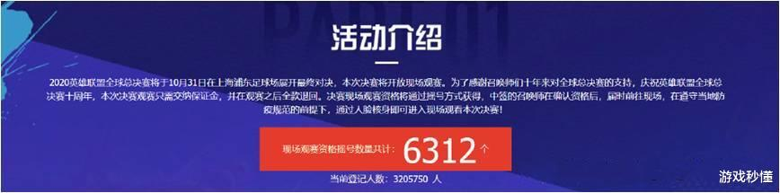 比心陪练携手WE打野选手beishang,开启快乐水友赛之旅插图(1)