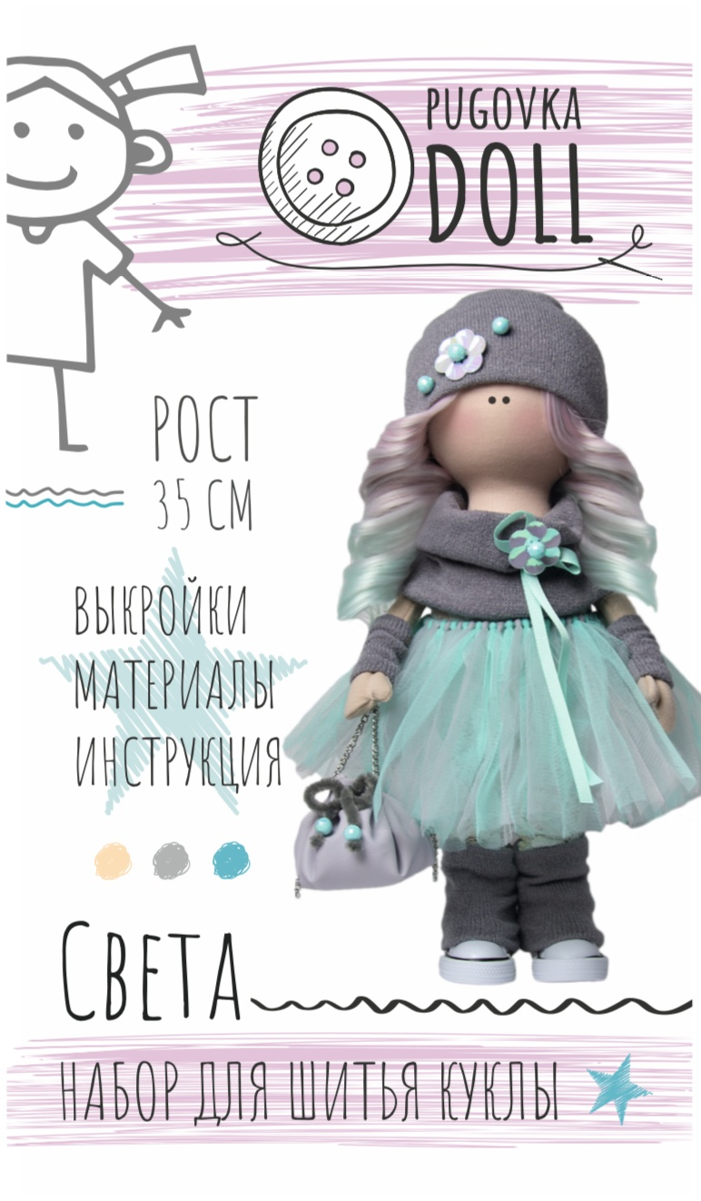 Set For Sewing Dolls Pugovka Doll Light