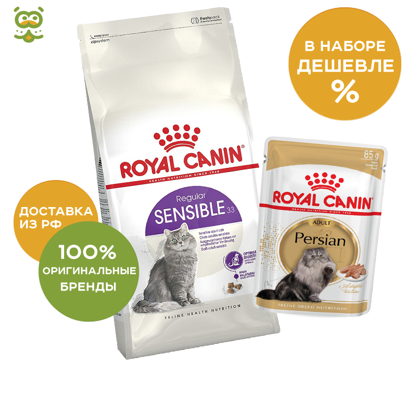 Cat Food Royal Canin Sensible, 2 kg; Royal Canin Persian Adult for adult cats of the Persian breed (paste 85 g.) Meat, 12 * 85 g