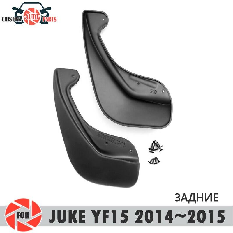 Car Mud Flaps For Nissan Juke YF15 2014~2019 Mudflaps Splash Guards Mud Flap Rear Mudguards Fender Car Accessories