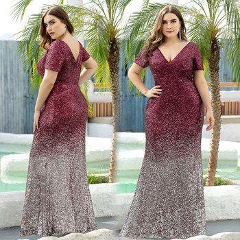 Mermaid Plus Size Evening Dress Short Sleeves Double V-neck Sequined Floor-length Shinny Dress for Party