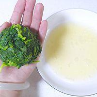 巧吃芹菜叶之《凉拌麻香芹菜叶》的做法图解7