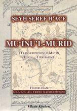 ¡Mu'inü'l Mürid! ¿Sheikh Honor Hace? Cinco librería