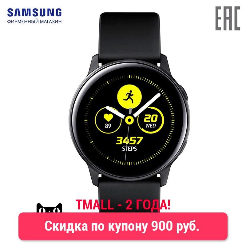 Smart Watches Samsung SM-R500 wrist galaxy watch active accessories watchbands dw00200098 bracelet strap belt watches wrist men women wrist watch