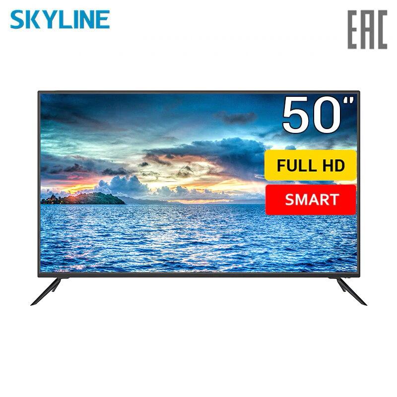 تلفزيون 50