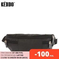 Сумка мужская 397201/33-01 черная KEDDO