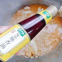#太太乐鲜鸡汁芝麻香油#鸡汁麻油虾头泡饭的做法图解8