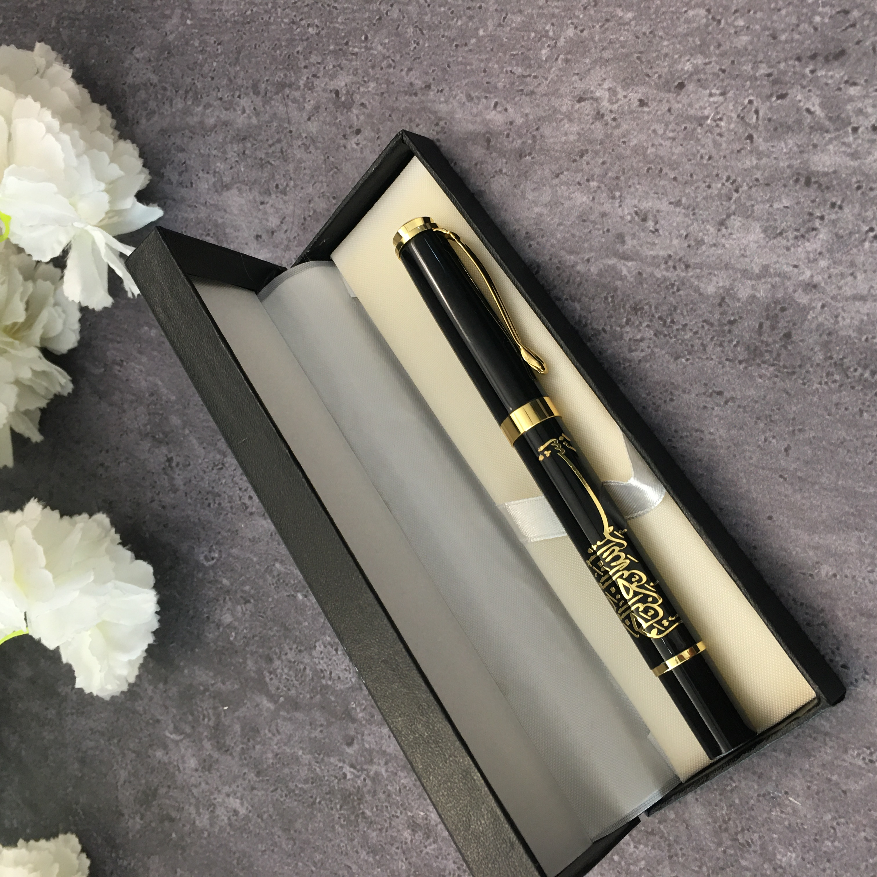 Basmala Pen Gift Set with Gold Trim Gift Muslim Father Day Favors Elegant Islamic Fancy Pen Eid Mubarak بسم الله الرحمن الرحيم