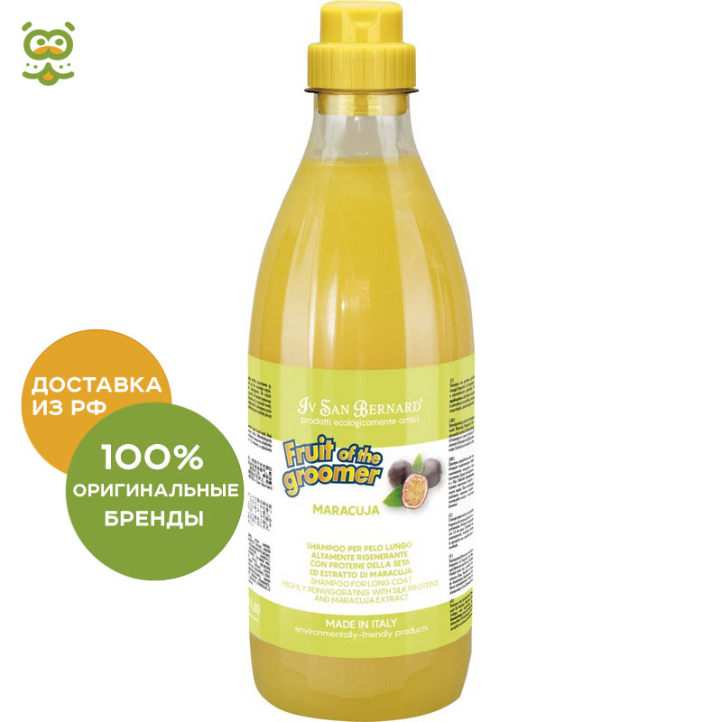 ISB Fruit of the Grommer Maracuja Shampoo for long wool with protein, 500 ml. цена