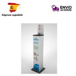 موزع hidroالكوهوليكو-جل معقم بدواسة للقدم ، خالي من إسبانيا ، الشركة الإسبانية ، منظفات الكحول 70%