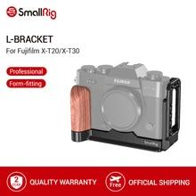 SmallRig X T20 L BracketสำหรับFujifilm X T20 และX T30 Arca Swissมาตรฐานแผ่นด้านข้าง + Baseplate L รูปร่างแผ่นยึด 2357