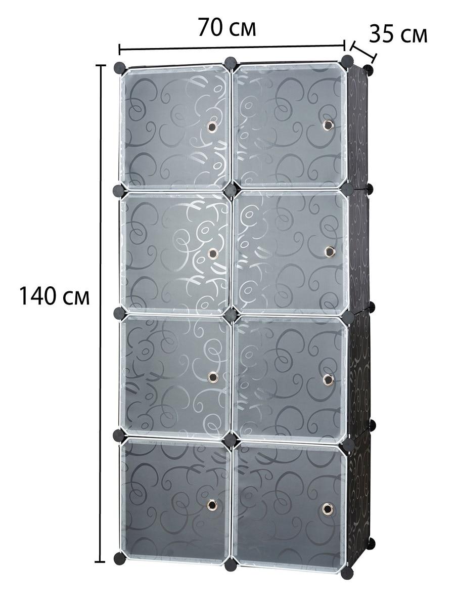 Шкаф для хранения вещей  SOKOLTEC title=