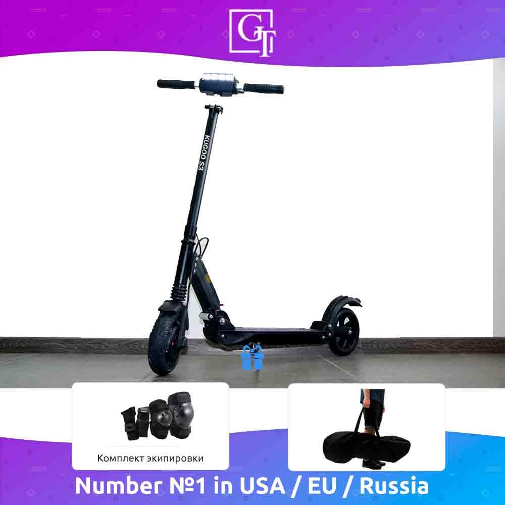 Электросамокат Kugoo s3 GT для взрослых и детей. Электрический самокат с влагозащитой и износостойкими колесами. 350W|30 км/ч