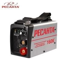 Инвертор сварочный аппарат Ресанта SAI-160K