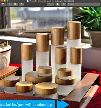 Frasco de crema 30g 50g 100g, bombas transparentes esmeriladas, tapas de loción de bambú, botella de loción de 30ml 50ml 100ML 120ML 150ML, botella de Spray de niebla de vidrio esmerilado
