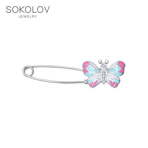 Brooch Pin With Butterfly SOKOLOV Fashion Jewelry Silver 925 Women's Male