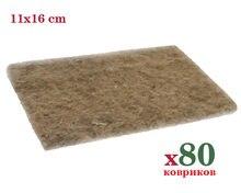 80 ковриков mGreen's для выращивания микрозелени 11х16 см. Семена микрозелени и двойные лотки-проращиватели в комплекте.