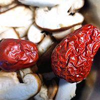 红枣香菇鸡爪(美容补血)的做法图解3