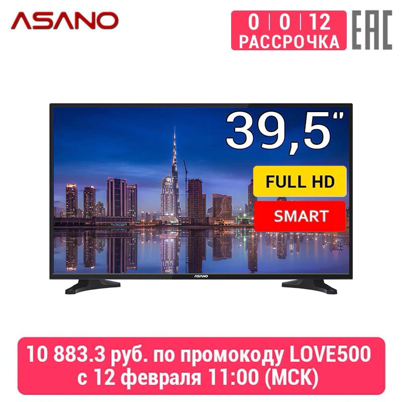 TV LED 39.5