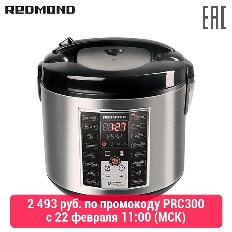 Multi Cooker REDMOND RMC-M25 Multivarka Multivarki Multivarka Cooker Multicookings Zipper Pressure Cooker Multivark Multicooker