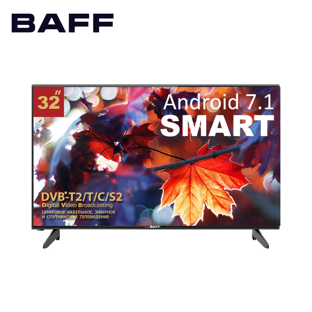 SMART телевизор BAFF 32 STV-ATSr, DVBT2,  матрица А класса (IPS), HD, Android 7/1, 3*HDMI, 2*USB, 16:9