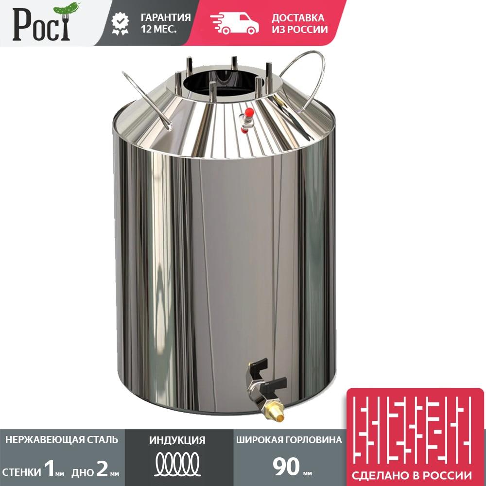 Перегонный куб / бак для самогонного аппарата из нержавейки + крышка кламп 1,5