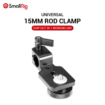 SmallRig  Quick Release Rod Mount Adjustable 15mm Clamp Adapter For DSLR Monitor Viewfinder Support - 0960