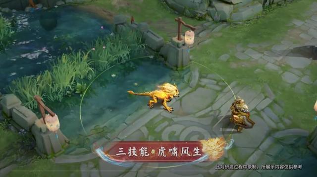 王者荣耀:李小龙皮肤特效曝光,飞踢、双截棍被还原,大招变金龙插图(8)
