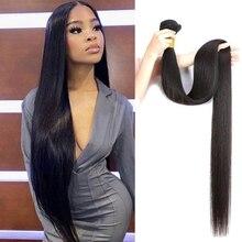 Wigirl 28 30 40 дюймов прямые волосы пряди 100% пряди человеческих волос для наращивания бразильские волосы категории virgin пряди для черные женские