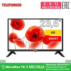 Tv 23,6 Telefunken TF-LED24S05T2S Hd Smart Tv 30 Inchtv Dvb Dvb-t Dvb-t2 Digitale