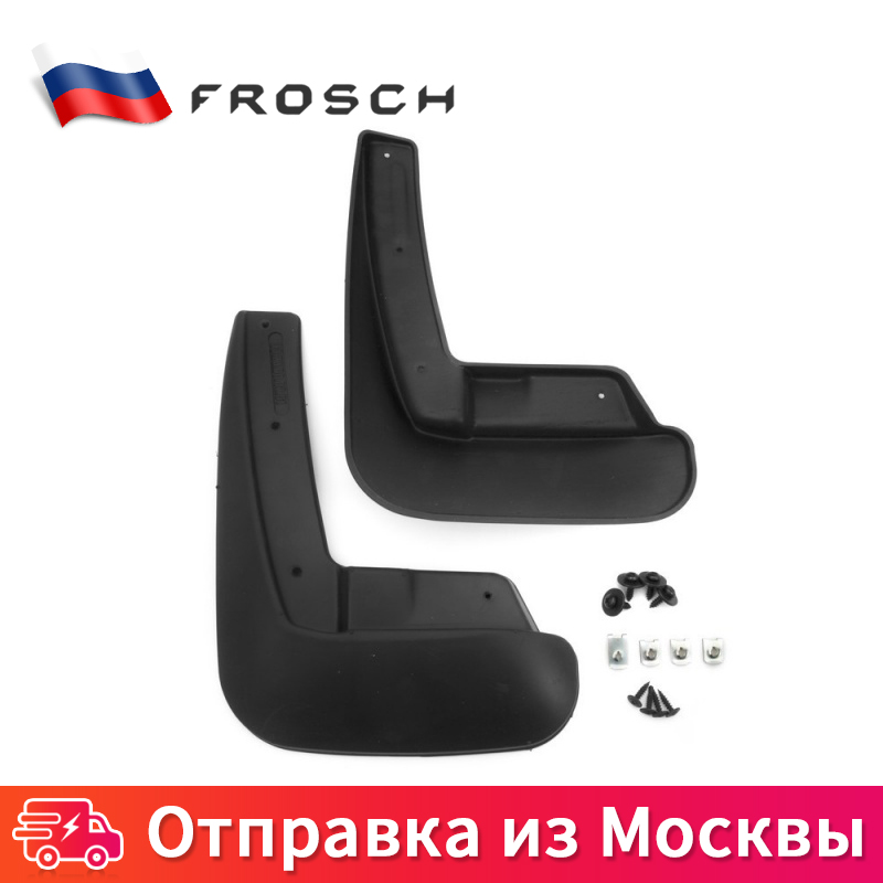 2 PCs Mud Flaps Splash Guard Fender rear standard mud flaps splash guards car splash car accessories For MAZDA 3 2013 2014-> сед. 2 pcs mud flaps rear mud flaps splash guards car car mud flaps splash guard fender for opel astra h 2007 сед standard