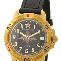 Watch Vostok commander 439639 symbol of the Ministry of Emergency Situations (MES) Russian