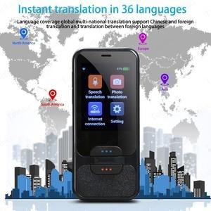 Image 3 - TOMKAS נייד חכם קול מתורגמן 2.4 אינץ מגע מסך WiFi עבור Travelling תמונה תרגום רב שפה מתרגמים