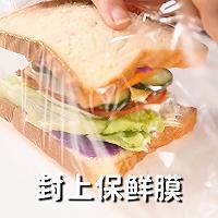 紫薯三明治的做法,小兔奔跑轻食简餐教程的做法图解9