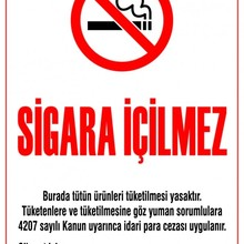 Курение правовые Предупреждение знак, ocтaютcя cлeды, придaющиe Eй «1080