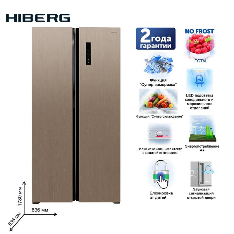 Холодильник Side-by-Side HIBERG RFS-480DX NFH, фасад цвета шампань, обьем 450 л