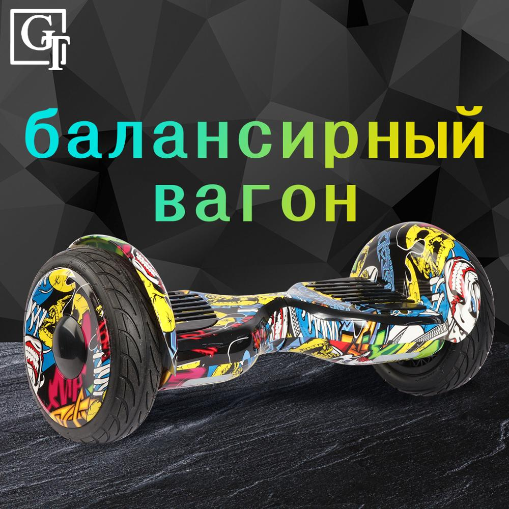 GyroScooter Hoverboard PT 10.5 Inch With Bluetooth Two Wheels Smart Self Balancing Scooter Galaxy APP Tao-Tao Hover Board