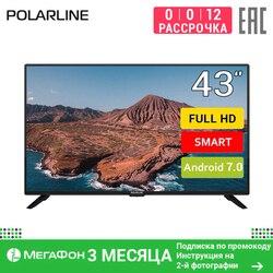 TV 43 POLARLINE 43PL51STC-SM Full HD Smart TV 4049 televisión en pulgadas dvb-T dvb-t2 digital