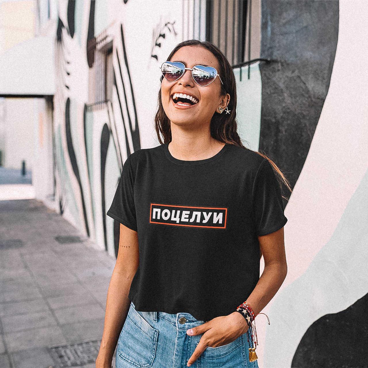 Femmina nera T-Shirt Magliette Con Russo Iscrizioni BACIO 100% Maglietta del Cotone Per Le Donne Pantaloni A Vita Bassa Freddo Graphic Tee Shirt