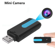 New Mini Camera USB HD DVR Cam Motion Detector Video Recorde